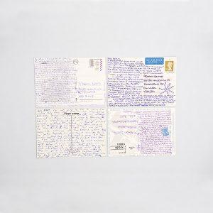 "Akeem Nermo, ""Forever Never Everywhere Always,"" Print, 18"" x 18"", 2012"