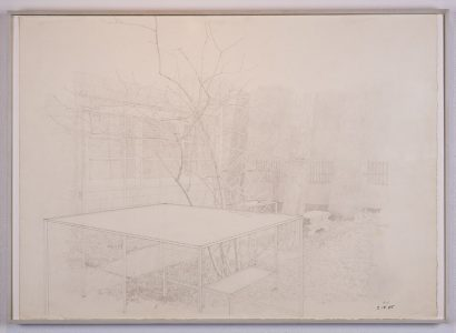 "Donald Murray, ""PENCIL DRAWING #5 2-18-85,"" Pencil, 2010, Accession number: 2010.008.001"
