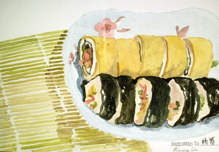 "Minyue Liu, ""It's Fun to Make Sushi,"" Watercolour on paper, 8"" x 6"", 2018, Accession number: 2018.005.001"